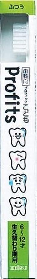 聴覚障害者集団ガイドエビス 歯科向 プロフィッツK 生え変わり期用 歯ブラシ×240点セット (4901221066607)