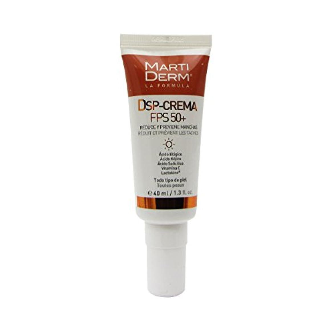 背景ネコヒギンズMartiderm Pigment Zero Dsp-cream Spf50+ 40ml [並行輸入品]