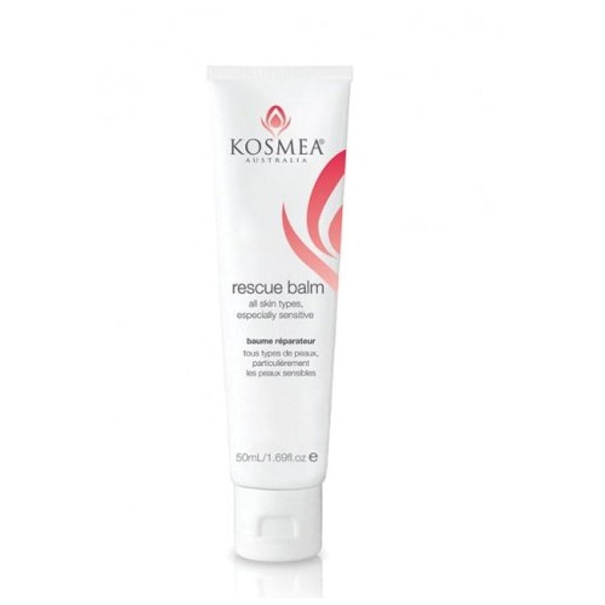 ホイットニー政権めまいが【KOSMEA】Skin Clinic TM Rescue Balm コスメア レスキューバーム 50ml 3個セット【並行輸入品】【海外直送品】