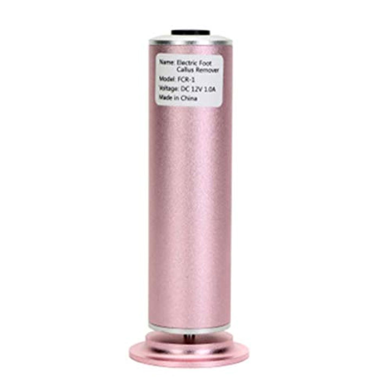 涙等価伝統的電気ハードスキンリムーバー、ペディキュアツール、プロの充電式フットファイル、角質を減らす、除去するための、デッドスキン、乾燥したデッド、ひびの入った足