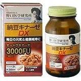 野口医学研究所 納豆キナーゼDX 90粒 3箱セット 明治薬品
