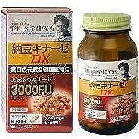 野口医学研究所 納豆キナーゼDX90粒×10個セット【明治薬品】