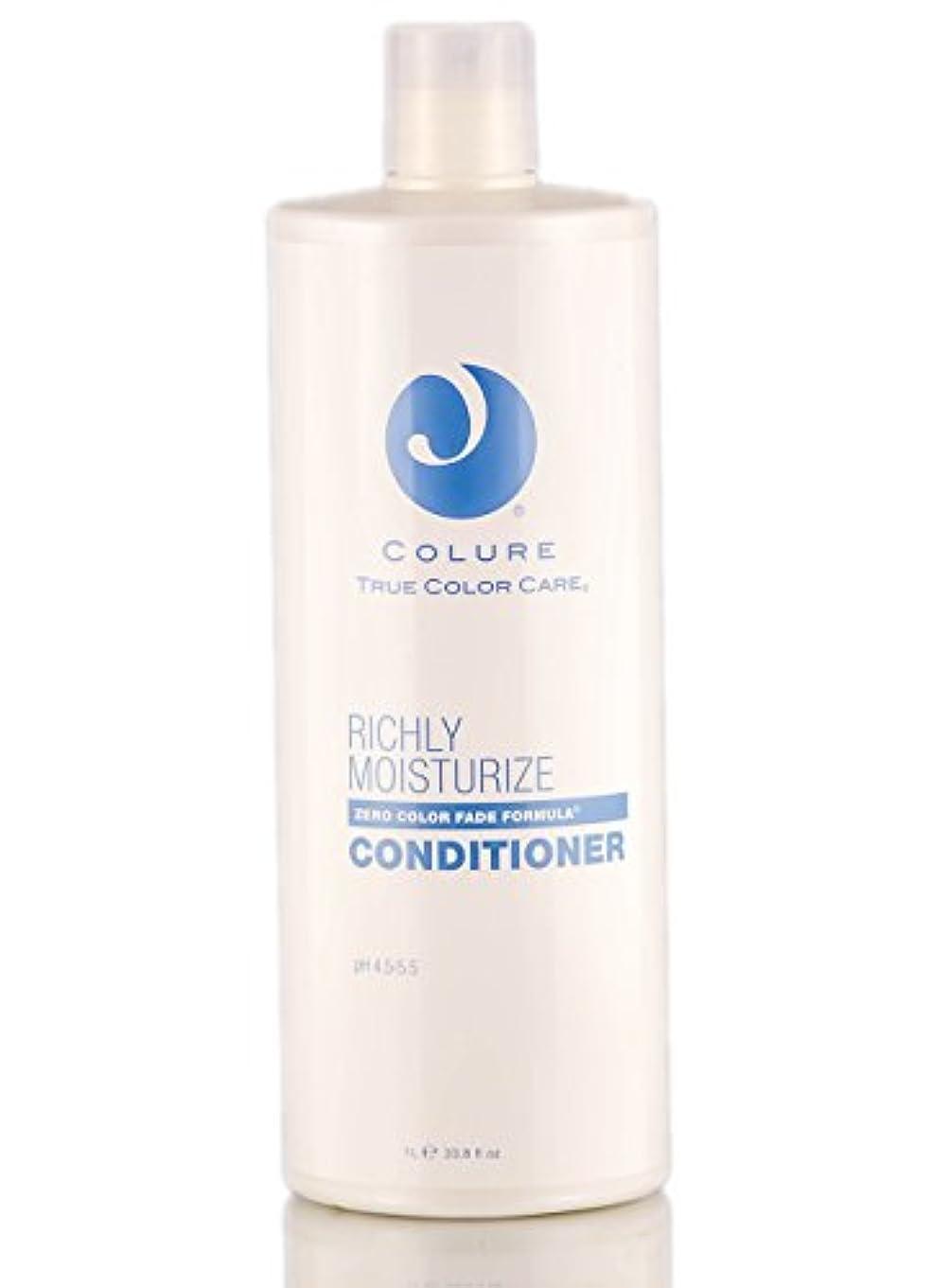 無条件テスト電子レンジColure True Color Care Colure豊か潤いコンディショナー(新パッケージ)33.8液量オンス