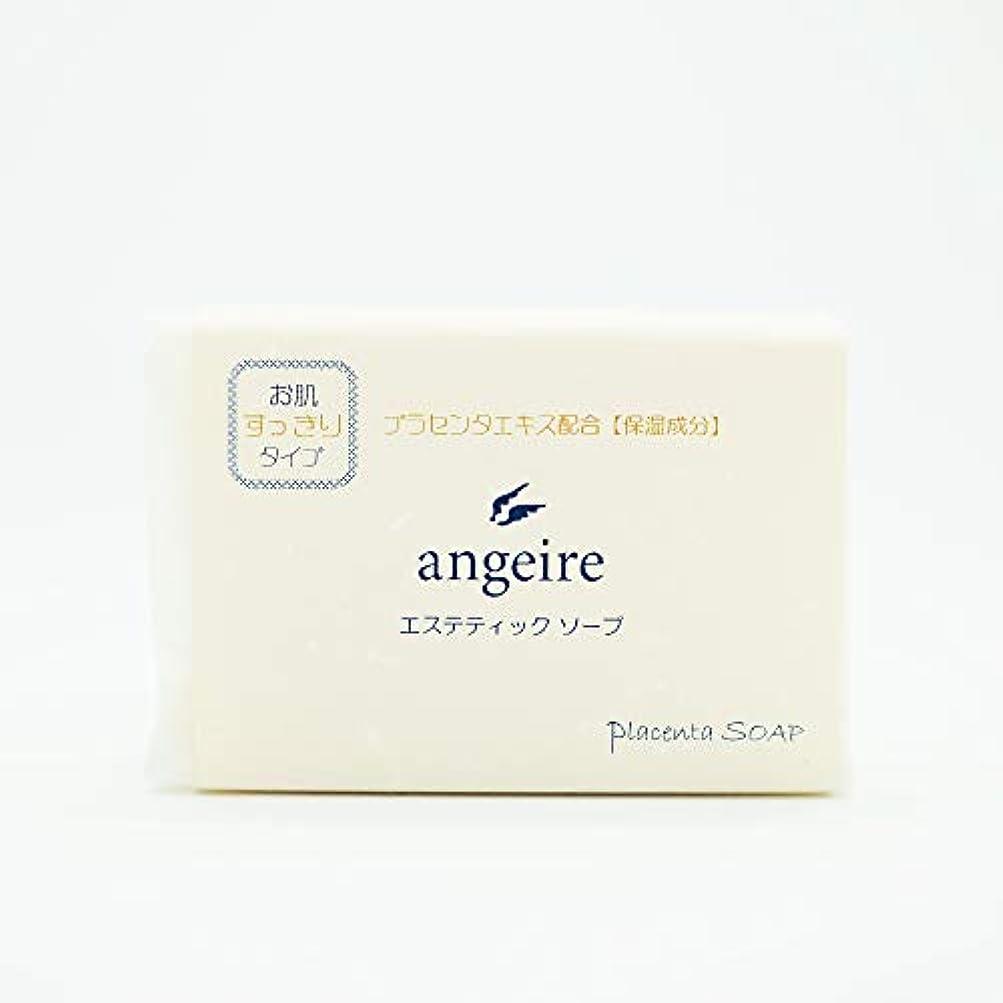 販売員飾り羽既婚angeire エステティックソープ お肌すっきりタイプ ゆずの香り