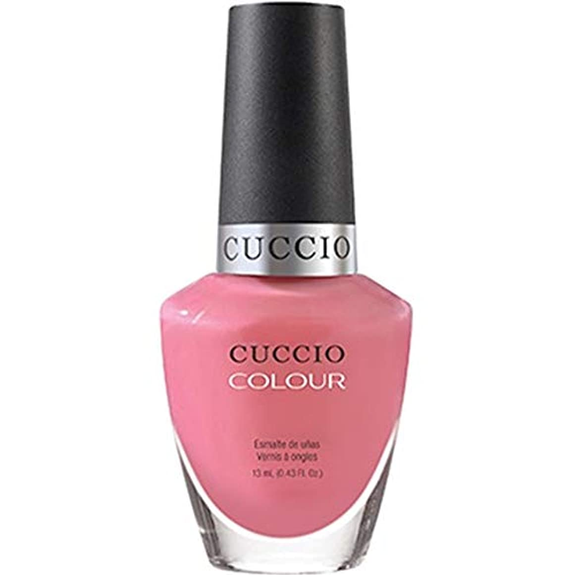 埋めるリングレット半円Cuccio Colour Gloss Lacquer - Sweet Treat - 0.43oz / 13ml