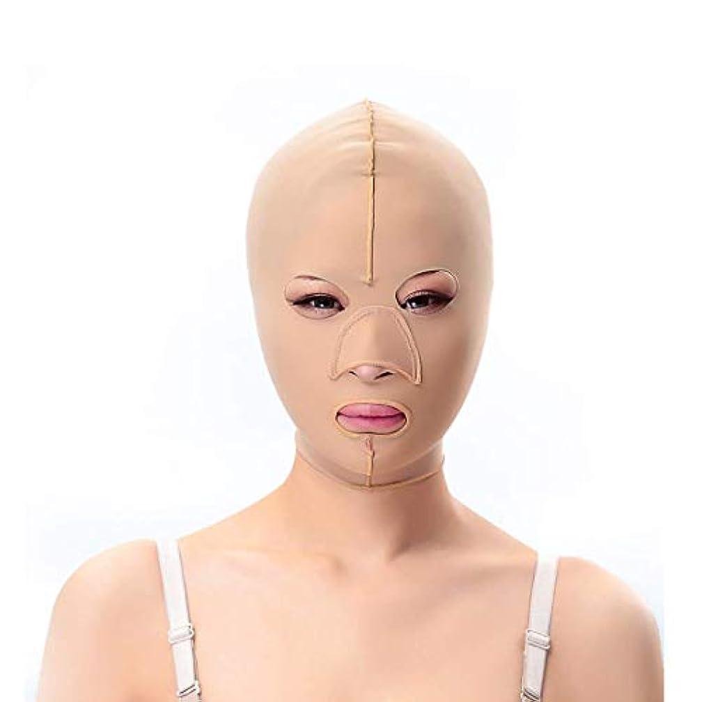 禁じる均等に短命スリミングベルト、二重あごの引き締め顔のプラスチックフェイスアーティファクト強力なフェイス包帯を脇に持ち上げるパターンを欺くためのフェイシャルマスクシンフェイスマスク(サイズ:L),Xl