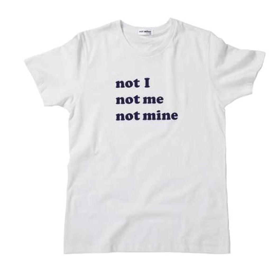畝間はい比率not mine Tシャツ - I ME MINE (not mine logo)