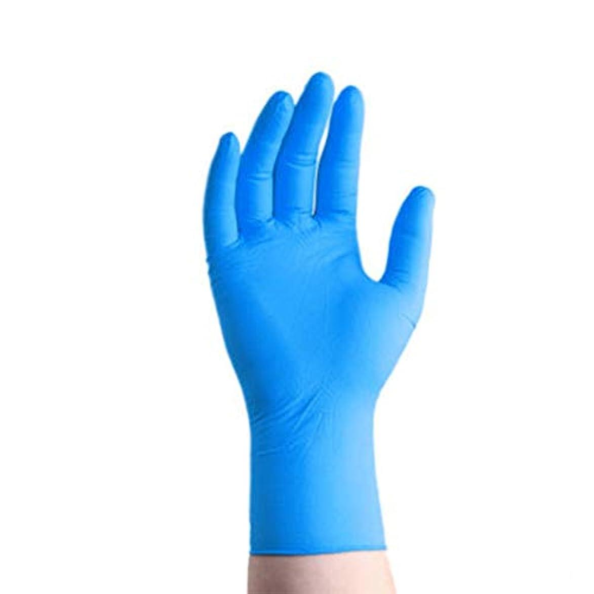 気付く項目トロリーバス使い捨て手袋 ニトリル ゴムラテックス手袋 滑りにくい 超弾性 実用 衛生 多用途 100枚入 (L, ライトブルー)