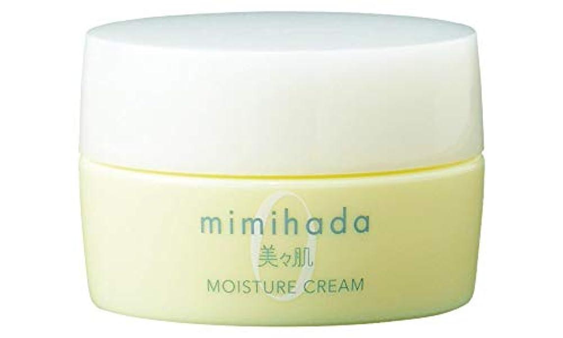 つまずくペデスタル感動する美々肌 モイスチャークリーム 50g 保湿クリーム
