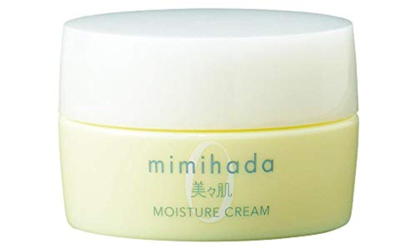タンザニアに応じてアジャ美々肌 モイスチャークリーム 50g 保湿クリーム