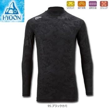 フリーノット HYOON レイヤードアンダーシャツ