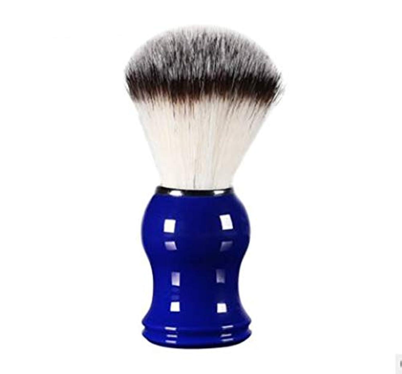 シフト単独でロードブロッキングメンズ用 髭剃り シェービング ブラシ 男性 ギフト理容 洗顔 100% Pure Badger Shaving Brush (ブルー)