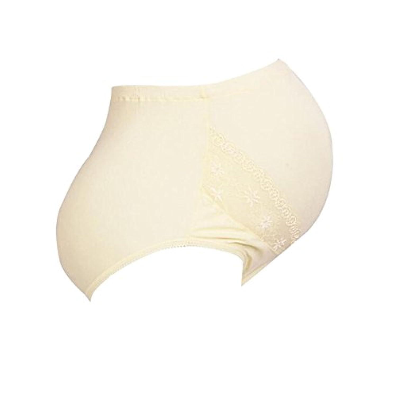 Hzjundasi New 妊娠 マタニティ 妊娠中の女性 Cotton 下着 パンティー Soft Underpants