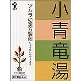 【第2類医薬品】ツムラ漢方小青竜湯エキス顆粒 24包