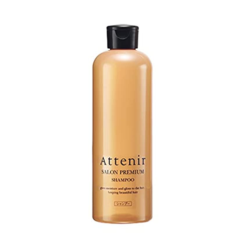 温度計満たす実験的アテニア サロンプレミアム シャンプー グランフローラルの香り 毛髪補強成分配合 300ml