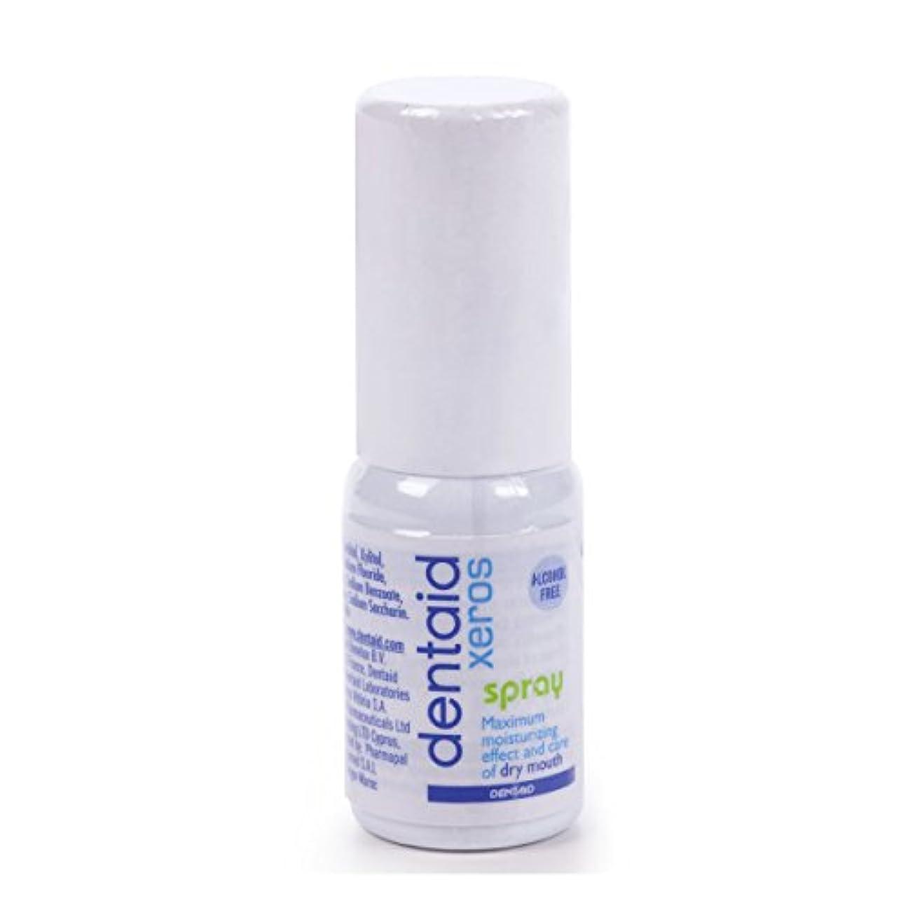 スカート短命シェードXeros Dentaid Spray 15ml [並行輸入品]
