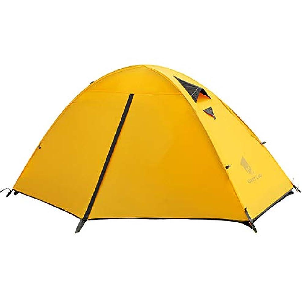 彼女ジャケット差別するGEERTOP テント 1人用 軽量 防水 コンパクト キャンプ アウトドア 3~4シーズン用 90cm x 210cm