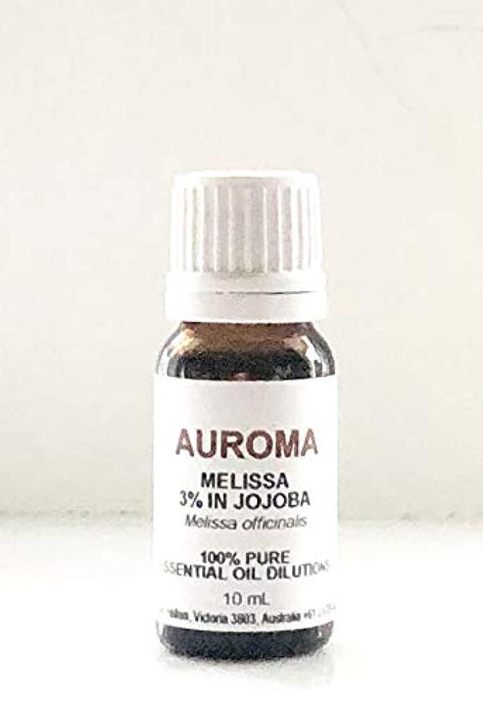合わせてペダル比較的AUROMA メリッサ 3% in jojoba 10ml