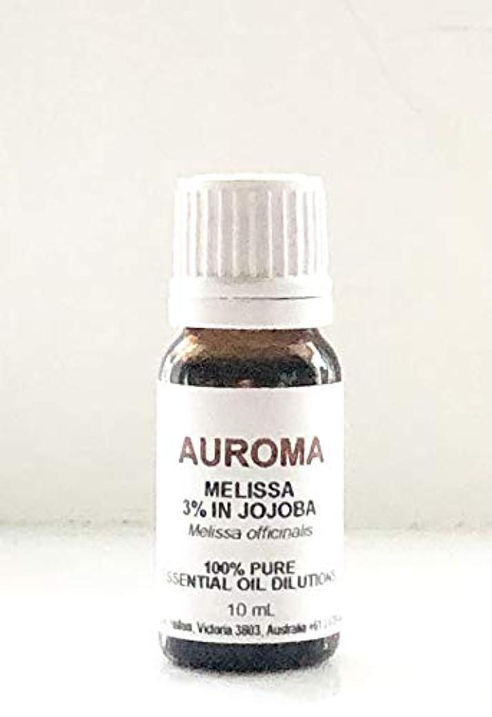 勝つ突き出すナースAUROMA メリッサ 3% in jojoba 10ml