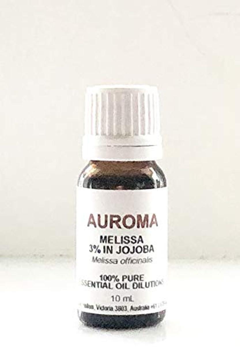 みなす純度魅力AUROMA メリッサ 3% in jojoba 10ml