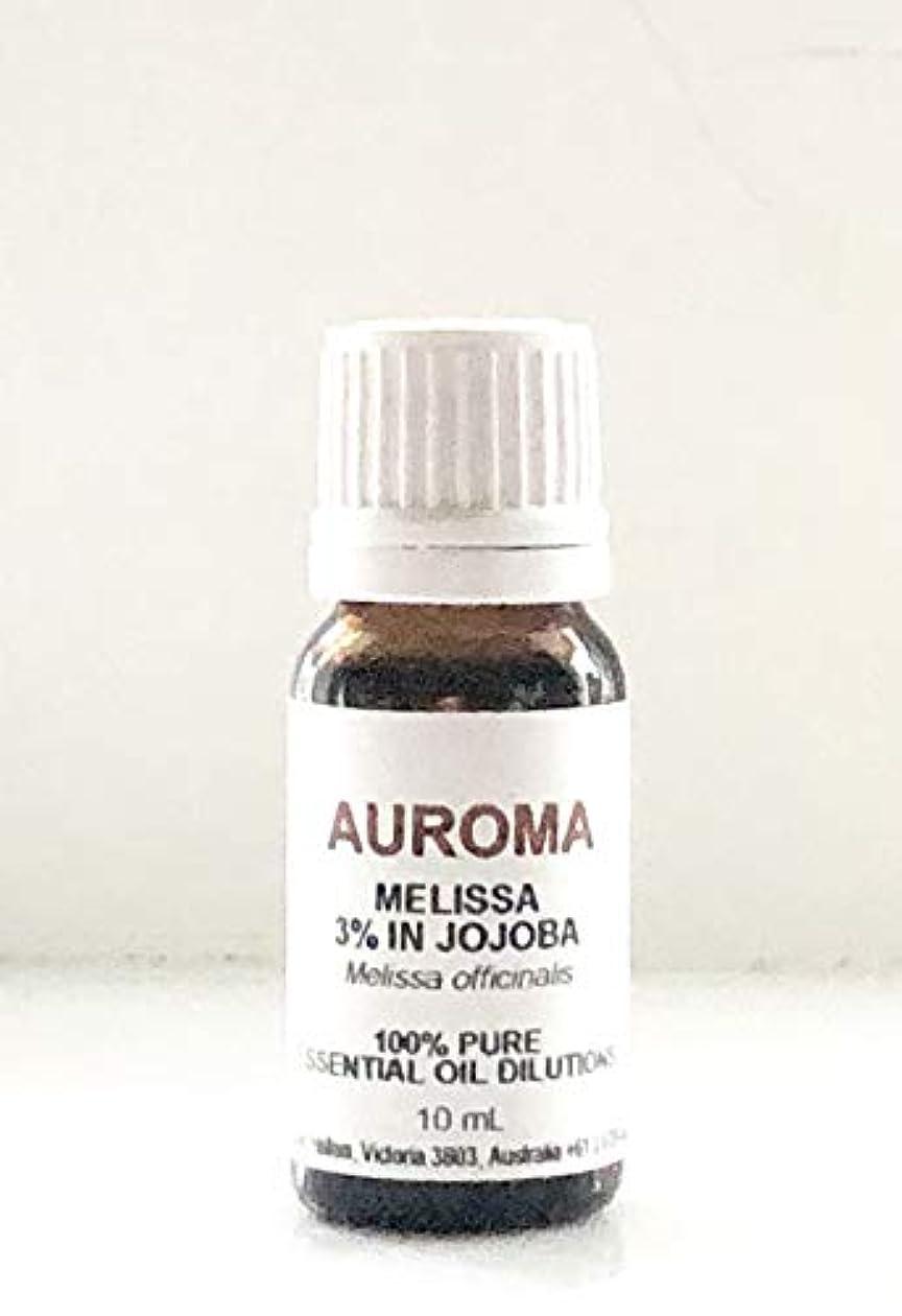 センサー熱狂的な判決AUROMA メリッサ 3% in jojoba 10ml
