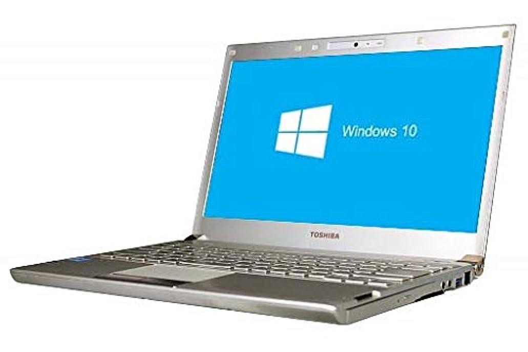 チョークチャーム有効化中古 東芝 ノートパソコン Dynabook R731/36DK Windows10 64bit搭載 webカメラ搭載 HDMI端子搭載 Core i3搭載 メモリー4GB搭載 HDD320GB搭載 W-LAN搭載 DVDマルチ搭載