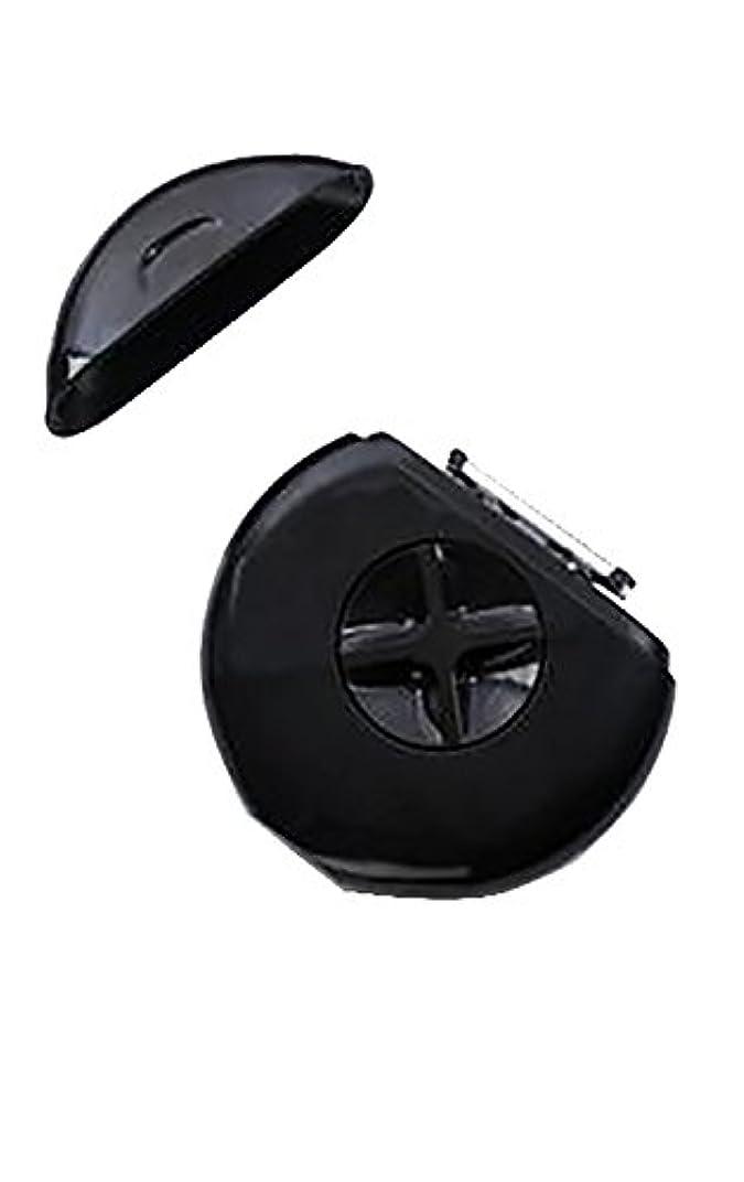 お手伝いさんグレートバリアリーフこのSPHYNX【 スフィンクス 3-IN-1 PORTABLE RAZOR/持ち運び用カミソリ / スプレー モイスチャライザー カミソリ×2 付き/BLACK IN STYLE(ブラック)】 [並行輸入品]