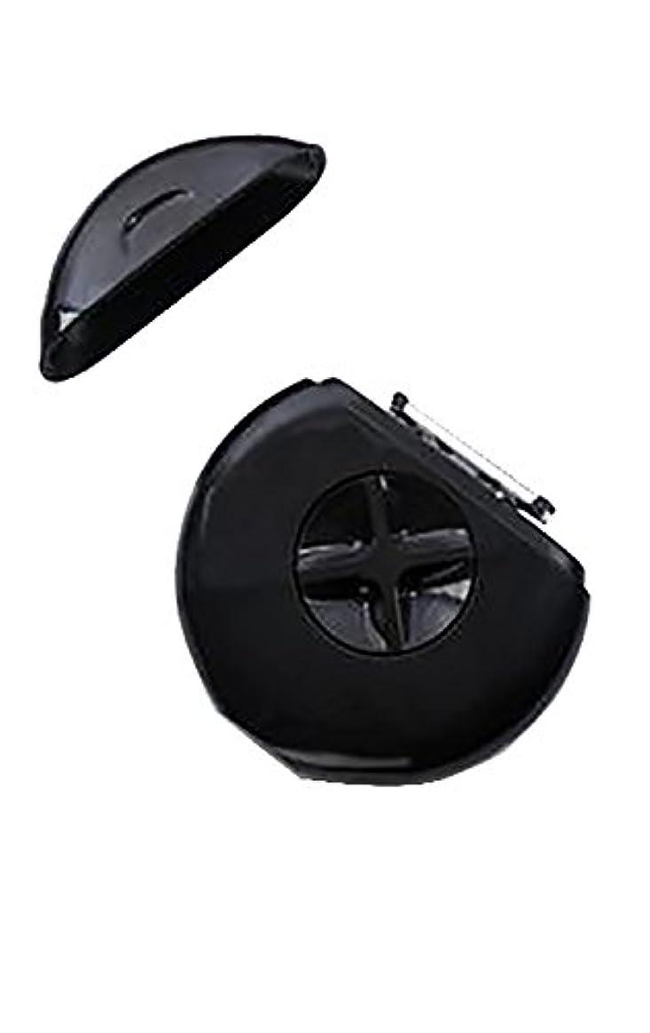 後ろにガレージ公平なSPHYNX【 スフィンクス 3-IN-1 PORTABLE RAZOR/持ち運び用カミソリ / スプレー モイスチャライザー カミソリ×2 付き/BLACK IN STYLE(ブラック)】 [並行輸入品]