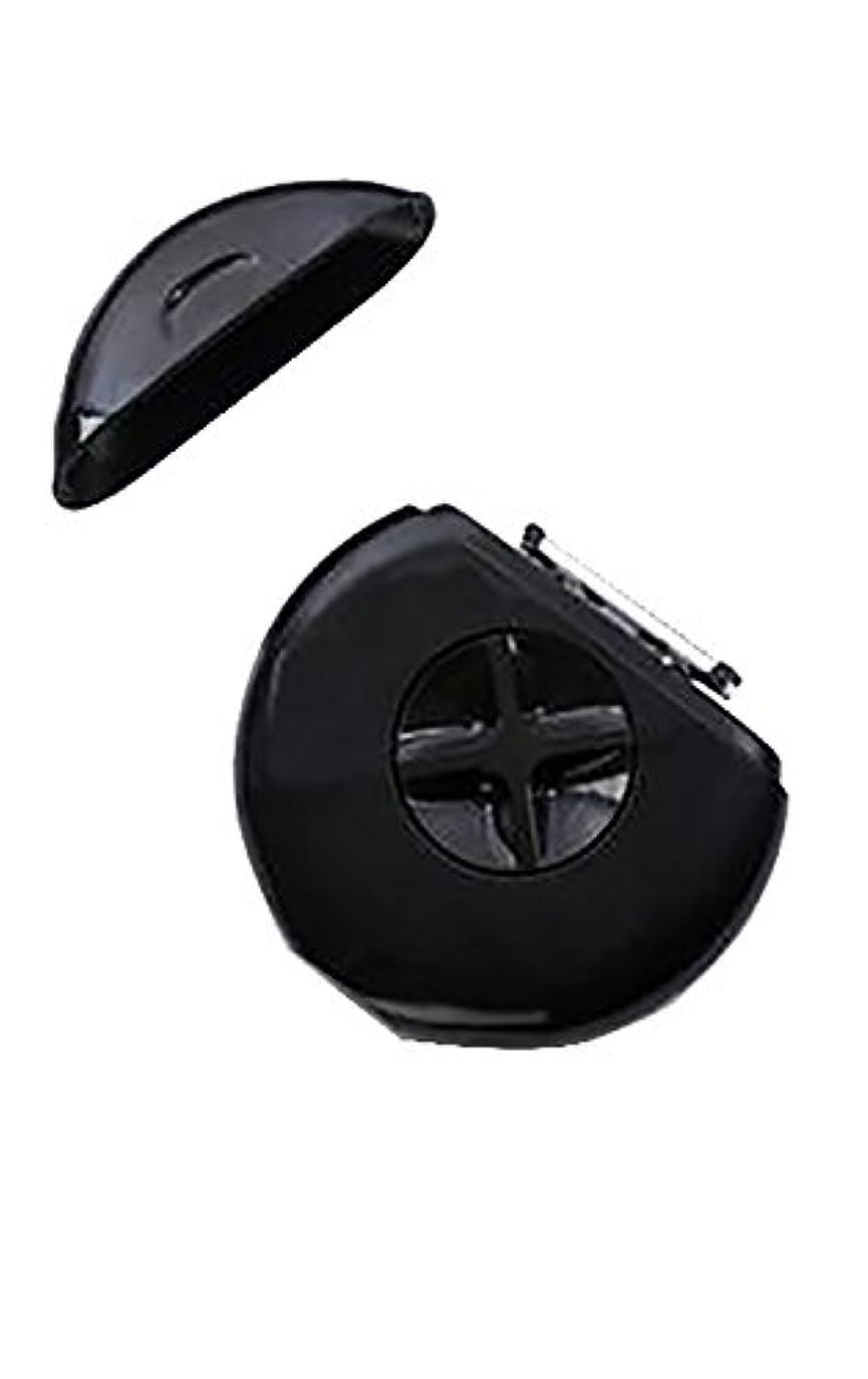 完全に磨かれた調整SPHYNX【 スフィンクス 3-IN-1 PORTABLE RAZOR/持ち運び用カミソリ / スプレー モイスチャライザー カミソリ×2 付き/BLACK IN STYLE(ブラック)】 [並行輸入品]