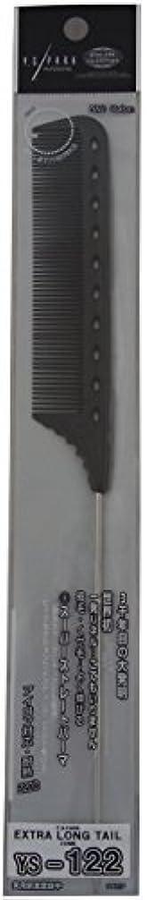 暖かくハリケーン先入観YS Park Extra Long Tail Comb 122 In CARBON from ProHairTools [並行輸入品]