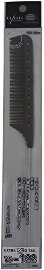 ハーネス因子先駆者YS Park Extra Long Tail Comb 122 In CARBON from ProHairTools [並行輸入品]