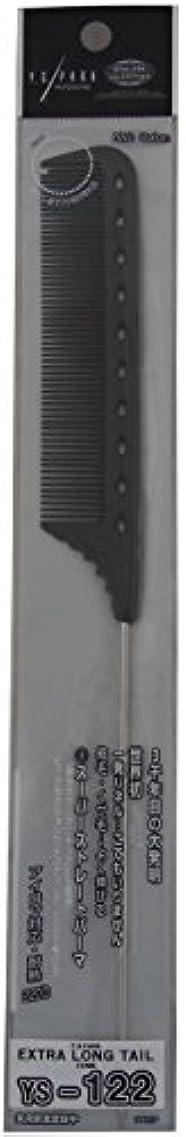 テロ早いフリンジYS Park Extra Long Tail Comb 122 In CARBON from ProHairTools [並行輸入品]