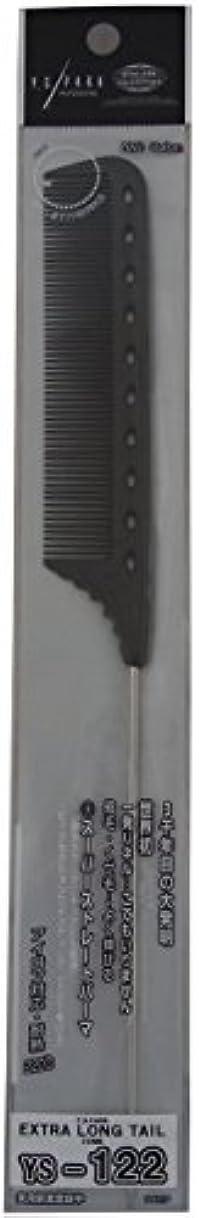 ゲージ偽護衛YS Park Extra Long Tail Comb 122 In CARBON from ProHairTools [並行輸入品]