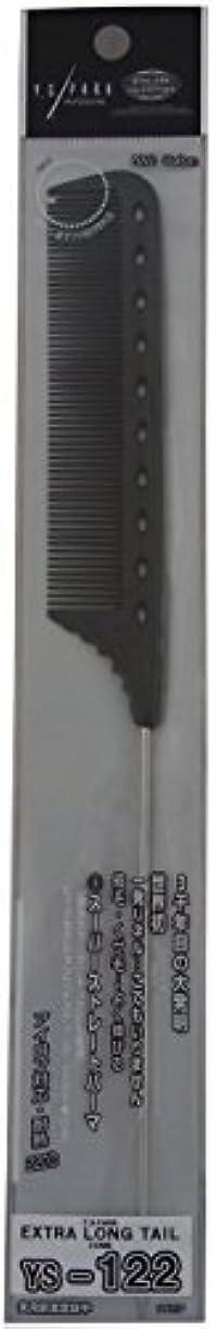 正当なが欲しい防ぐYS Park Extra Long Tail Comb 122 In CARBON from ProHairTools [並行輸入品]