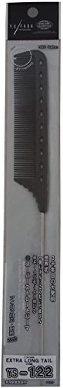 有名な滝急性YS Park Extra Long Tail Comb 122 In CARBON from ProHairTools [並行輸入品]