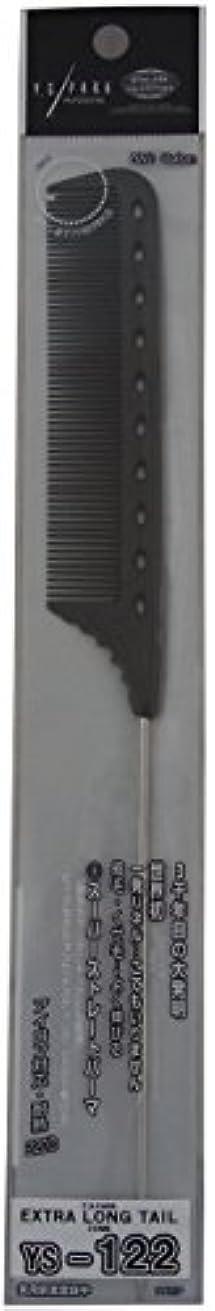 未接続救急車闘争YS Park Extra Long Tail Comb 122 In CARBON from ProHairTools [並行輸入品]
