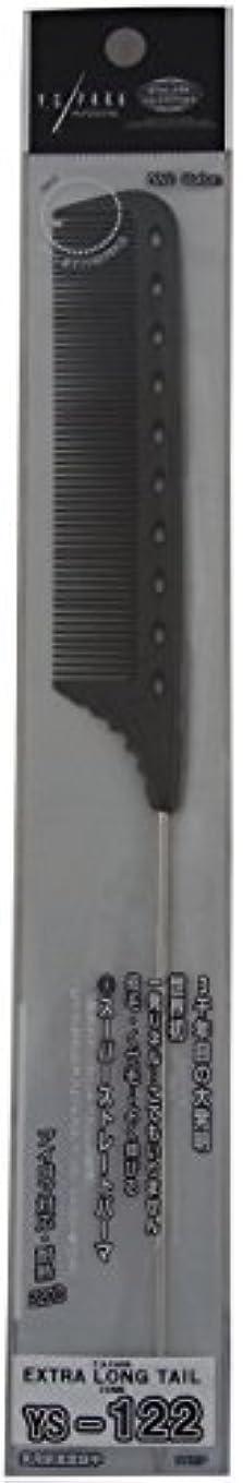 寛大さ委託レギュラーYS Park Extra Long Tail Comb 122 In CARBON from ProHairTools [並行輸入品]