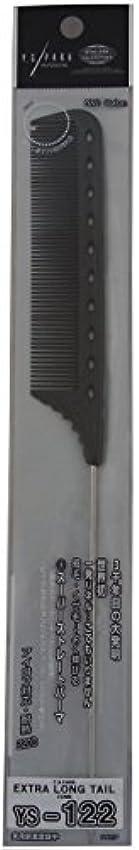 バイアスセント楽しませるYS Park Extra Long Tail Comb 122 In CARBON from ProHairTools [並行輸入品]