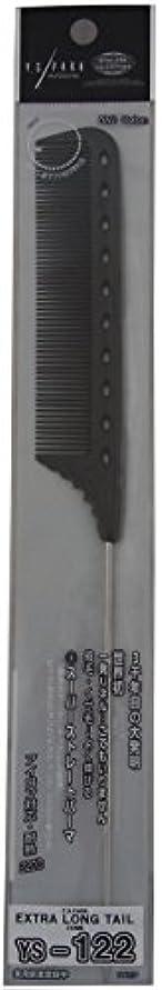 カッターカレッジ偶然YS Park Extra Long Tail Comb 122 In CARBON from ProHairTools [並行輸入品]