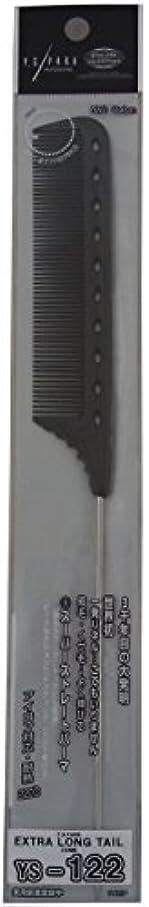 スカーフ困惑疾患YS Park Extra Long Tail Comb 122 In CARBON from ProHairTools [並行輸入品]