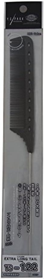 害虫オートメーション悪因子YS Park Extra Long Tail Comb 122 In CARBON from ProHairTools [並行輸入品]
