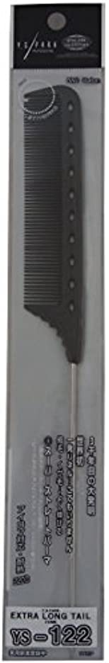 可決触覚解体するYS Park Extra Long Tail Comb 122 In CARBON from ProHairTools [並行輸入品]