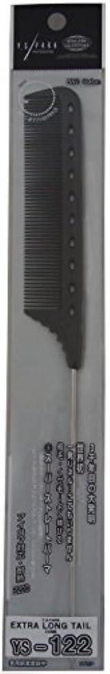 要求する情報スタウトYS Park Extra Long Tail Comb 122 In CARBON from ProHairTools [並行輸入品]