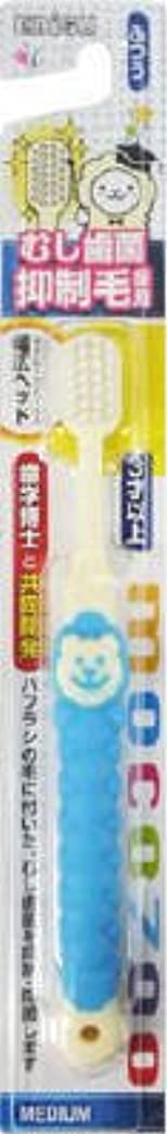 革新いいね母音エビス むし歯菌抑制どうぶつくんハブラシ 子供用歯ブラシ 毛のかたさ:ふつう ※ハンドルの色や動物の種類は選べません×360点セット (4901221861301)