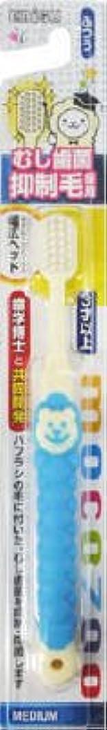 後ろにデータバラ色エビス むし歯菌抑制どうぶつくんハブラシ 子供用歯ブラシ 毛のかたさ:ふつう ※ハンドルの色や動物の種類は選べません×360点セット (4901221861301)