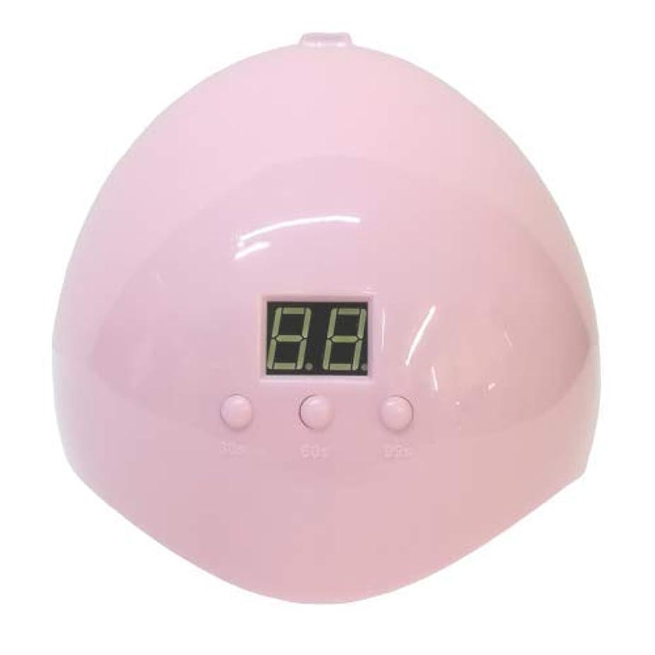 ドック強い億【D.R.CUBE】軽量ジェルネイル LED硬化用ライト36W LEDライトジェルネイル 人感センサー付き軽量タイプ USB給電/ピンク (ピンク)