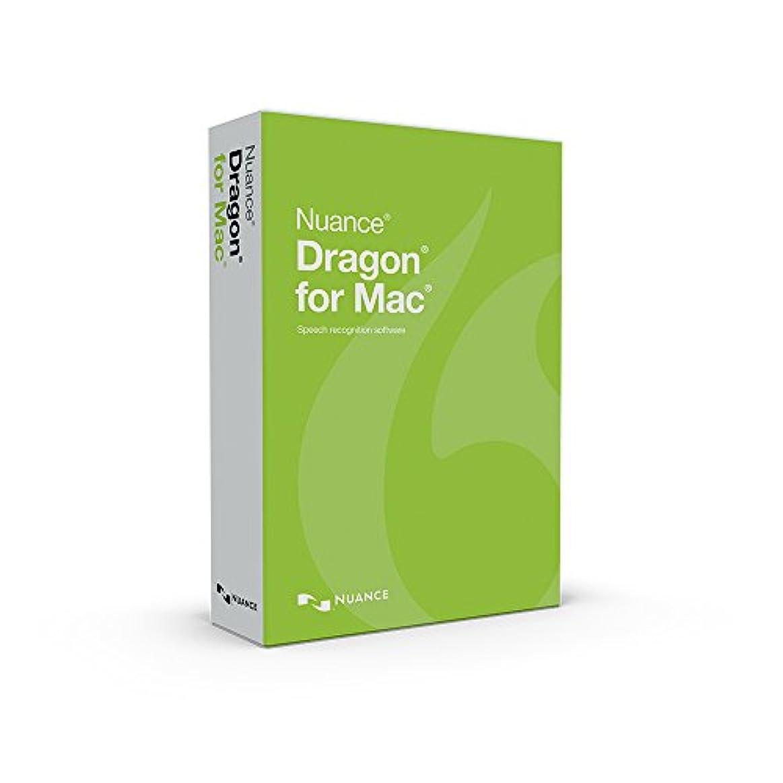 ライトニングコンドームゴミ箱を空にするDragon for Mac 5.0 US English Box Package