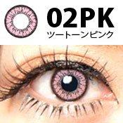 【PWR】±0.00 [直径14.0mm]☆ドクターカラコン☆2トーン ローズ/ピンク/ホワイト/イエロー【全9色】 (ピンク)