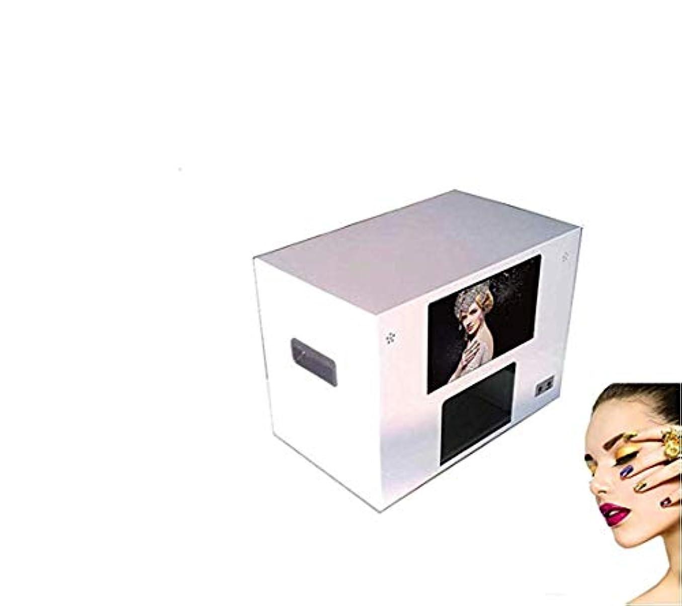 テメリティ判決古風なBAOSHISHANネイルプリンター デジタルネイルプリンター 3Dネイルプリンター AC110-240V (白い)
