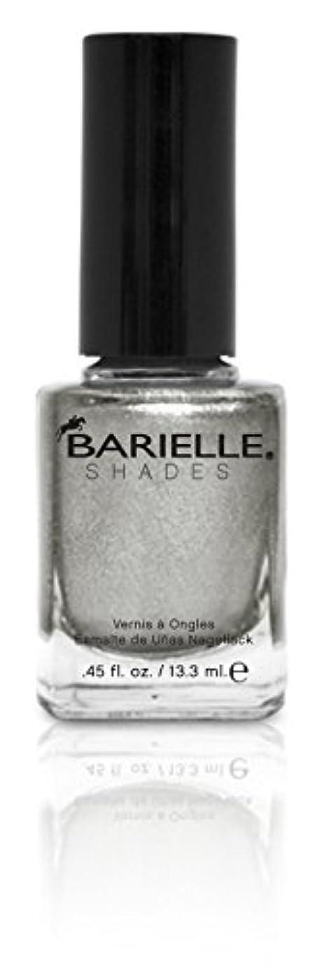 第二に大騒ぎ息子BARIELLE バリエル ナイトムーブズ 13.3ml Night Moves 5093 New York 【正規輸入店】